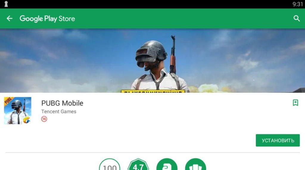 pubg mobile на андроид