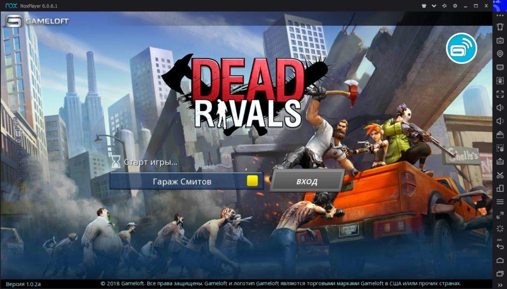 dead rivals на пк