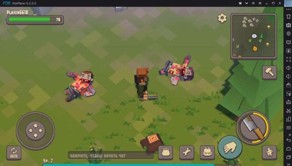 Cube Survival на ПК