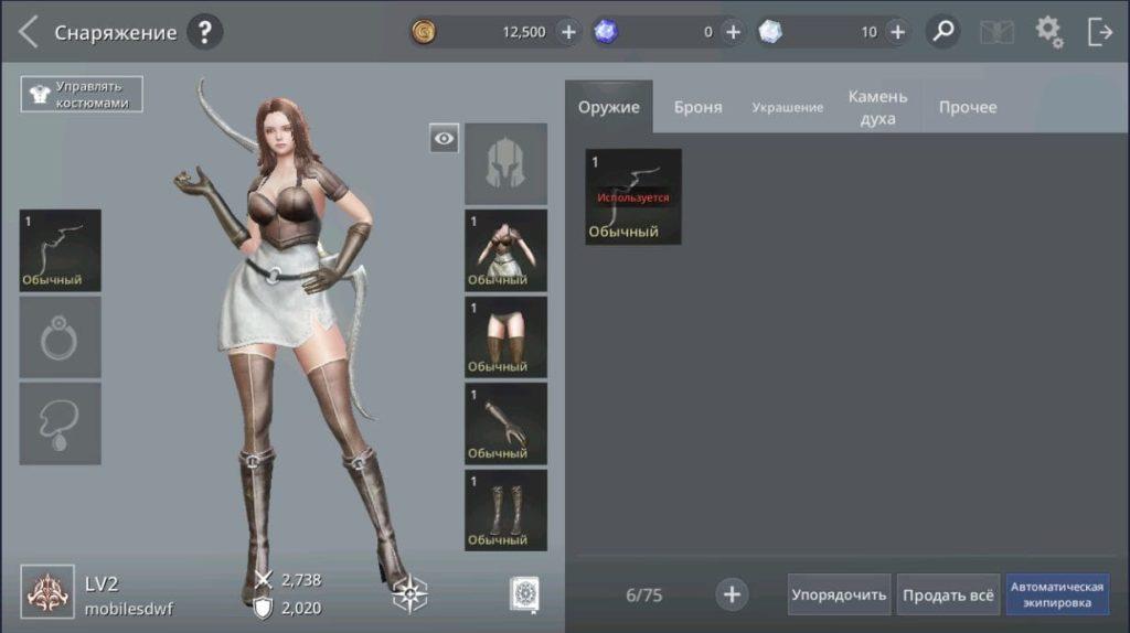 AxE: Alliance vs Empire обзор