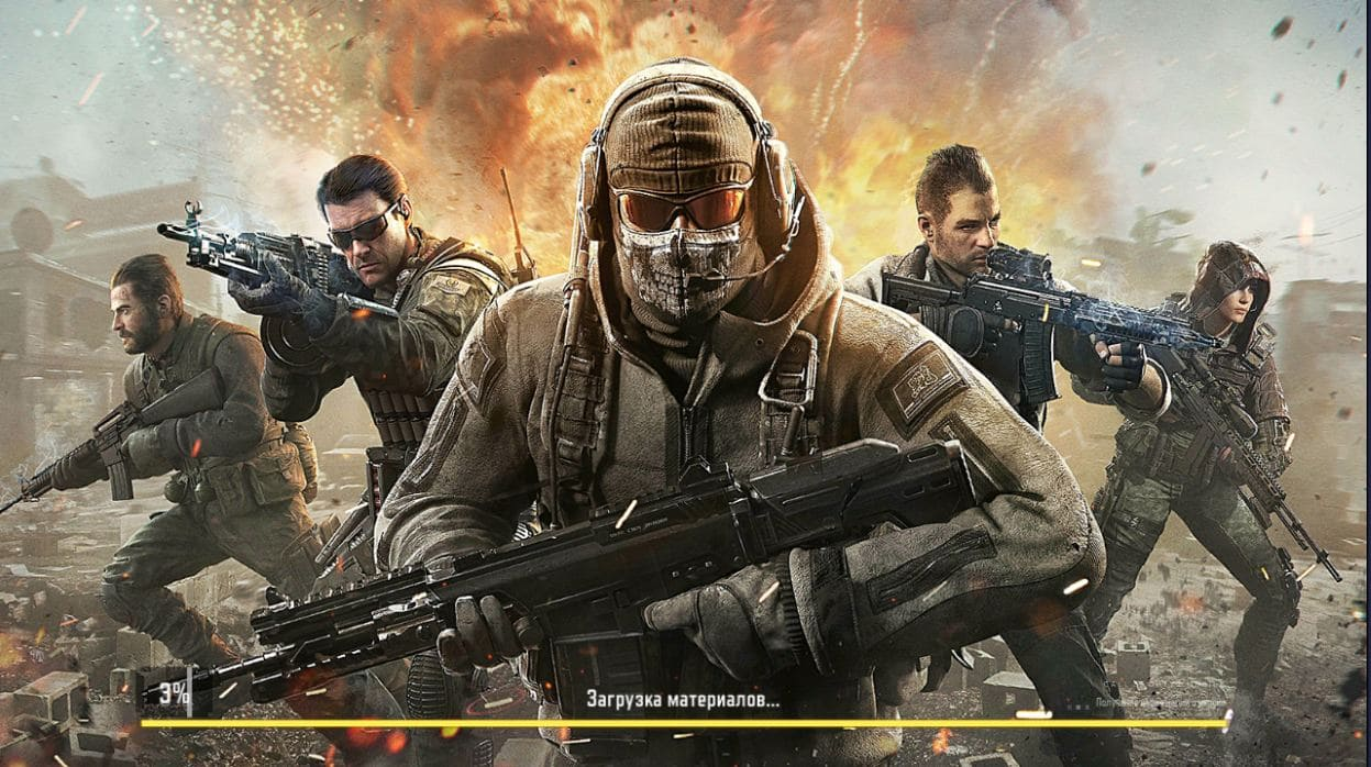 Contactcall Of Duty 1.1
