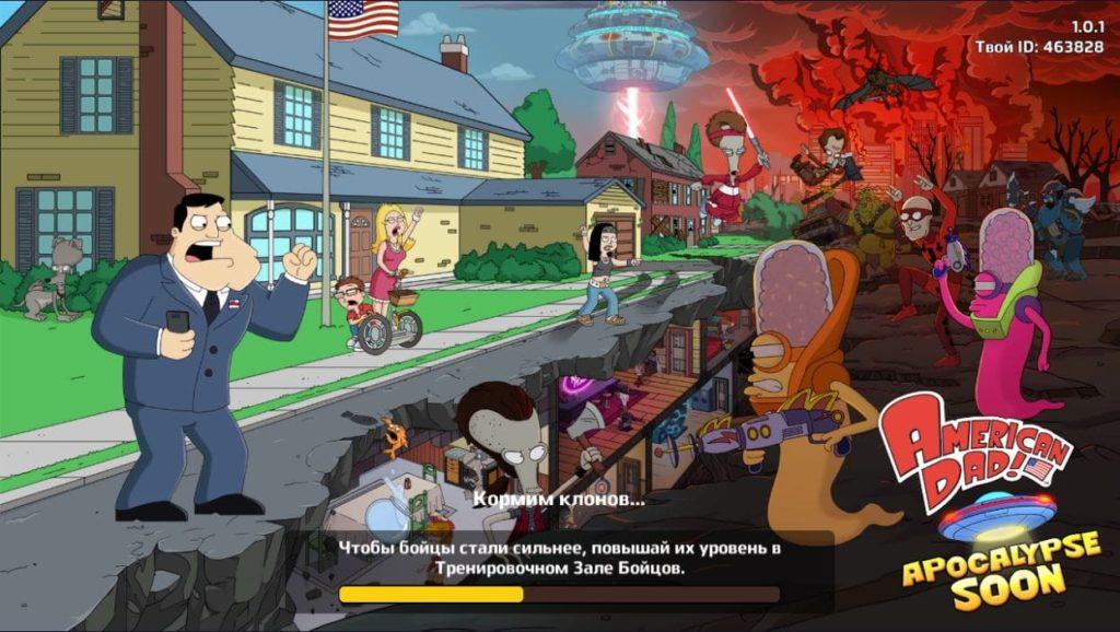 American Dad Apocalypse Soon