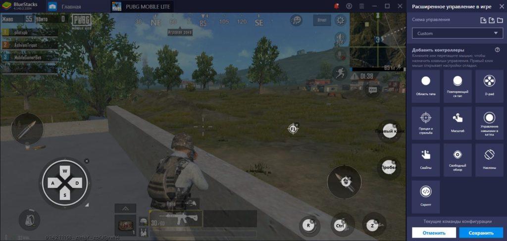 PUBG Mobile Lite на ПК