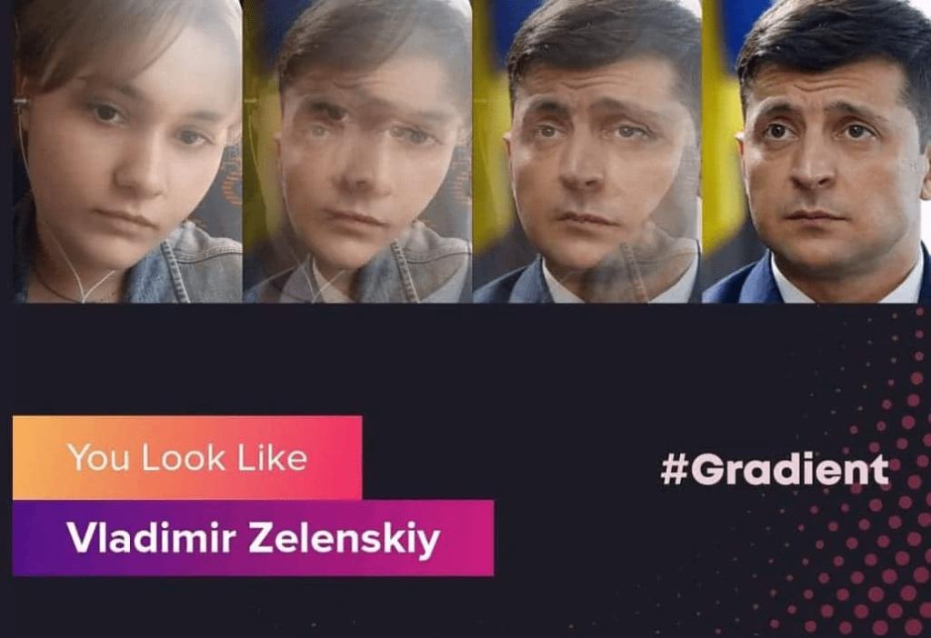 Gradient - на кого похож