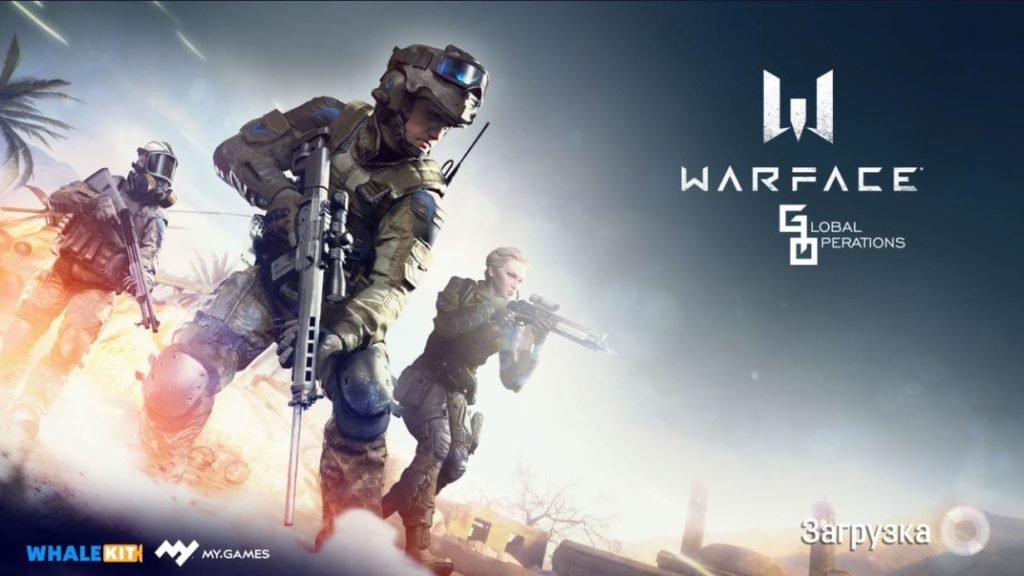 Warface Global Operations на компьютере