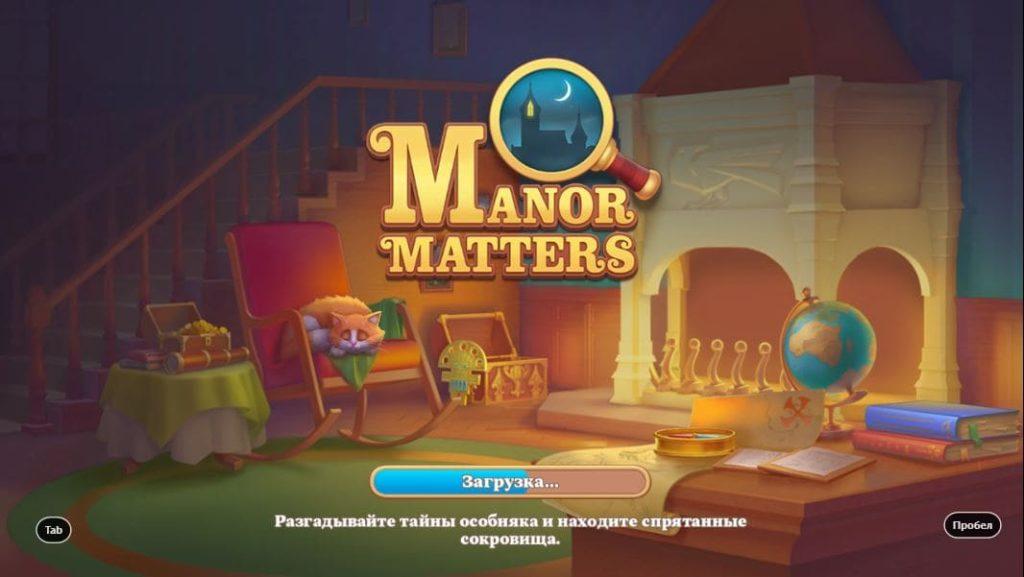 Manor Matters