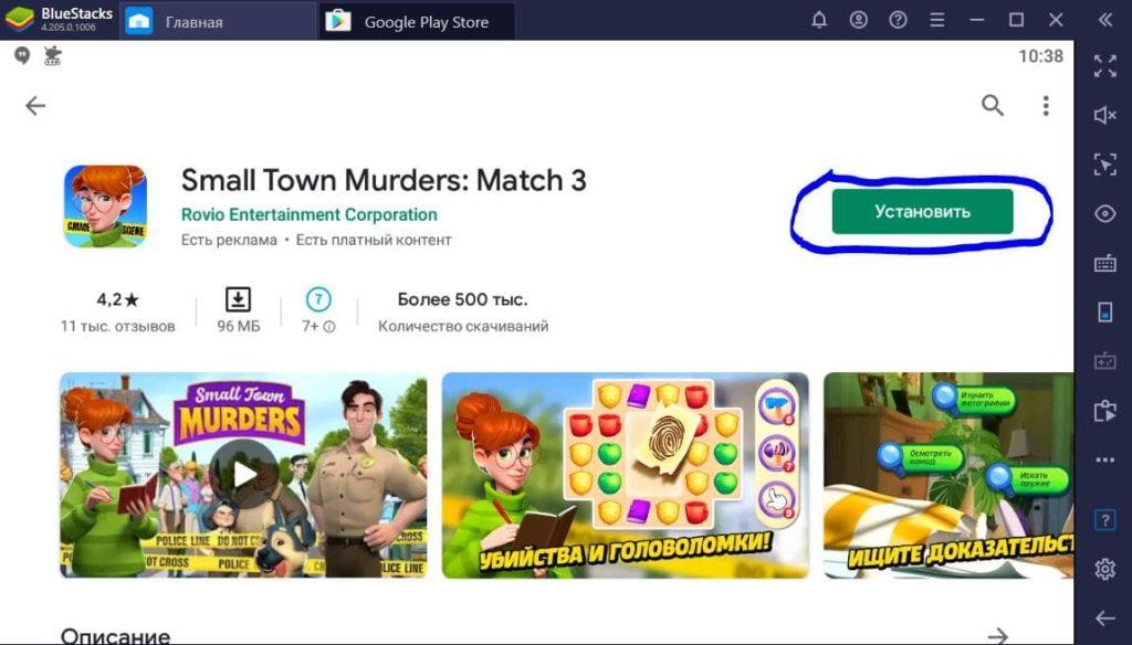 Small Town Murders: Match 3 на ПК