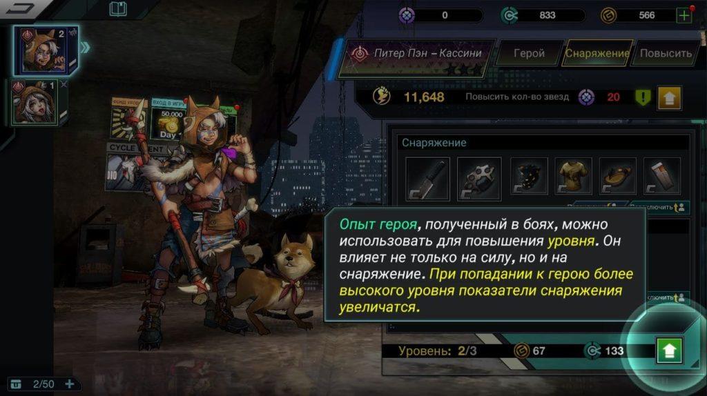 Battle Night Cyber Squad-Idle RPG