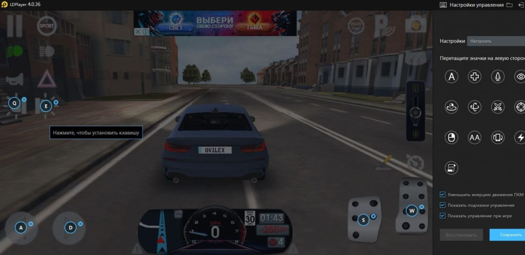 Driving School Sim на ПК