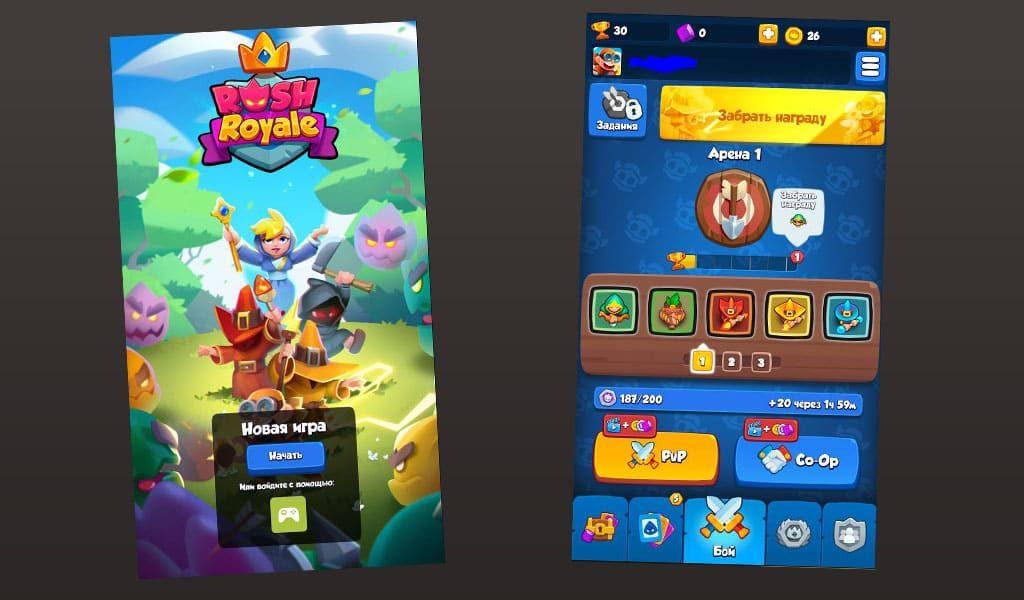 Rush Royale - Битва замков