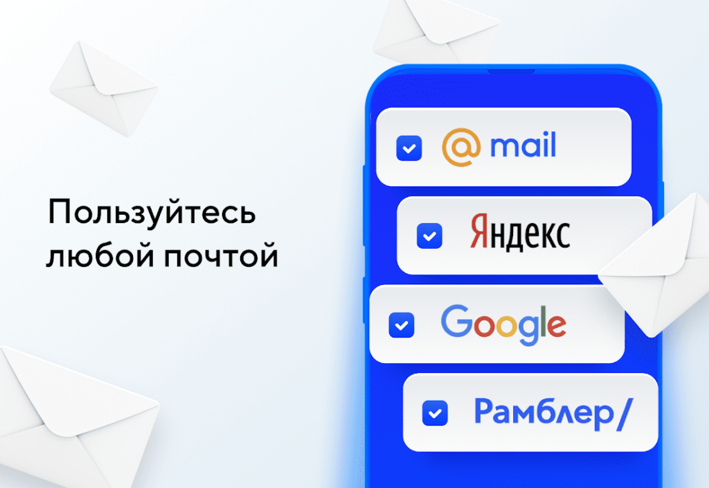 Почта Mail на ПК