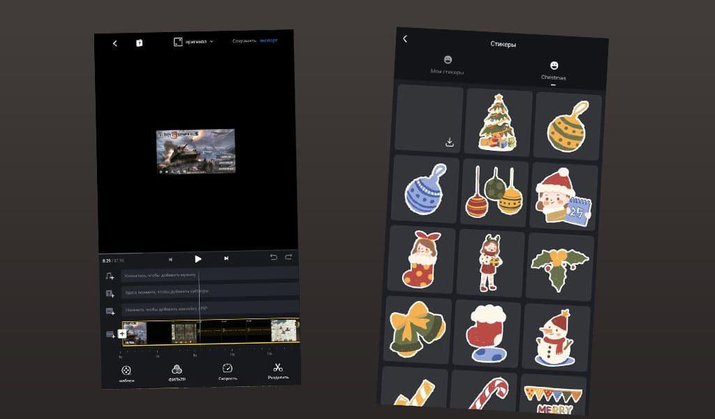 VN - Видео редактор