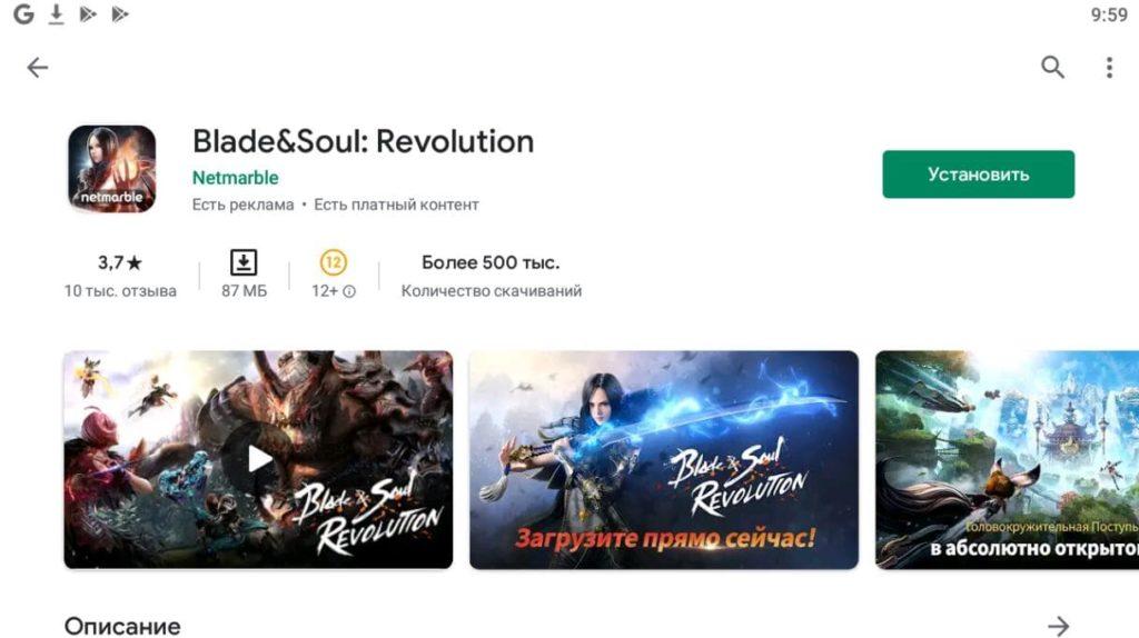 Blade&Soul Revolution на ПК
