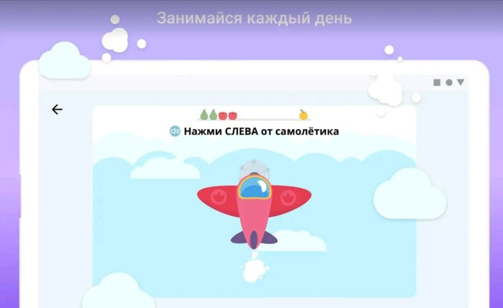 Учи.ру на компьютер